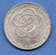 Russie --  1 Rouble 1985 -  Km # 199.1 -  état  SUP - Russie