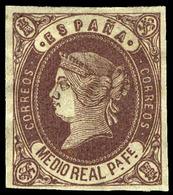 Galvez 260 - Isabel II. Ensayo De Plancha (valor Expresado En Reales De Plata Fuerte Que Debían Estar Destinados… - Oblitérés