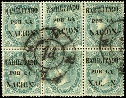 Ed. 0 100 - 1868. Habilitado Por La Nación. Tipo Valladolid. 200 Mils. Verde. Bl. De 6 (1 Sello Variedad Sin Habil….) - Oblitérés