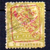 Sello Nº 5 Timbres Pour Journaux  Turquia - 1858-1921 Imperio Otomano