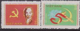 Vietnam 1982 Communist Set MNH - Vietnam