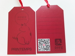 """Étiquette Grand Magasin  PRINTEMPS   """"   NOUVEL AN CHINOIS  """" Photo   R/V  !! - Perfume Cards"""