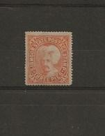 SIRMOOR (1878/1900) . TERRITOIRE INDIEN - (THREE PIES) - Sirmoor