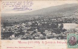 CPA  Bulgarie - Шипка - Chipka - (1877 - 1902) -  Le Jubilé De Schipкa - 1908 - Bulgarie