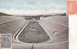 CPA  Grèce - ΣΤΑΔΙΟΝ / Stade / Stadion  - 1907 - Grèce