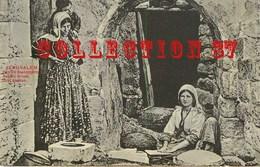 BOULANGER ☺♦♦ FEMMES BOULANGERE à JERUSALEM - BOULANGERIE - Artisanat