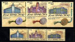 Israel Nº 976/81 En Nuevo - Israel