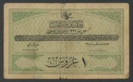 (Turquie) Billet 1 Piastre 1916/17 . - Turkey