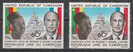 LOT 9 CAMEROUN  N° 632 & 632A ** - Cameroun (1960-...)