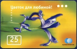 KAZAKHSTAN KAZAKTELECOM 25 UNITS CHIP PHONECARD TELEPHONE CARD TELECARTE VIOLET FLOWER - Kazakhstan