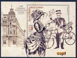 140 Years Of Bulgarian Posts - Bulgaria/ Bulgarie 2019 Year -  Block MNH** - Cycling