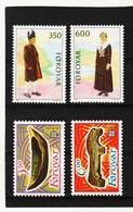 POL1861 DÄNEMARK - FÄRÖER 1989  Michl 182/85 ** Postfrisch SIEHE ABBILDUNG - Färöer Inseln