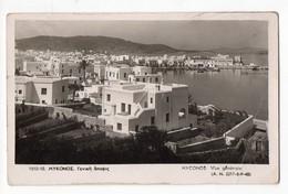 Myconos (Grèce)  Vue Générale   (PPP18362) - Grecia