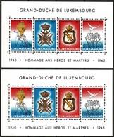 1985 Hommage Aux Héros Et Martyrs, 2 Blocks Neuf, Michel 2019: BF14, Valeur: 8€ - Blocs & Feuillets