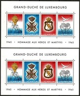1985 Hommage Aux Héros Et Martyrs, 2 Blocks Neuf, Michel 2019: BF14, Valeur: 8€ - Blocks & Sheetlets & Panes