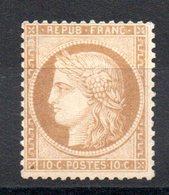 FRANCE - 1870 - YT N° 36 Neuf Sg - Cote: 300,00 € - 1870 Siège De Paris