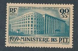 CT-4: FRANCE: Lot Avec N°425** - France