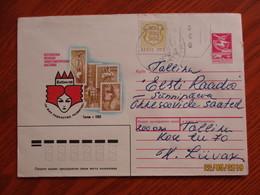 ESTONIA   , 060 EESTI POST ADDITIONAL VALUE CANCEL , 1988 USSR RUSSIA POSTAL STATIONERY USED  , O - Estonia