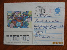 ESTONIA   , EESTI POST ADDITIONAL VALUE CANCEL , 1991 CIRCUS  USSR RUSSIA POSTAL STATIONERY USED  , O - Estonia