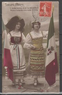 France 1914 - Soeurs Alliées - War 1914-18