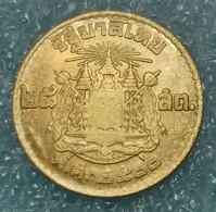 Thailand 25 Satang, 2500 (1957) Reeded Edge -1491 - Thailand