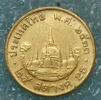 Thailand 25 Satang, 2533 (1990) -1482 - Thailand