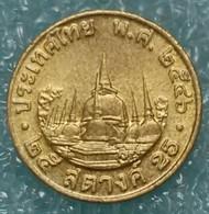 Thailand 25 Satang, 2546 (2003) -1484 - Thailand