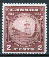 Canada 1934 Single Stamp To Celebrate The 150th Anniversary Of New Brunswick. - Unused Stamps