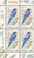 Armenia Arménie Armenien 2019 BLOCK International. Europa Europe National Birds Hirundo Rustica MNH** - Armenia