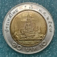 Thailand 10 Baht, 2547 (2004) -1471 - Thailand