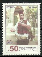 Syria 2012 Mi 2401 MNH ( ZS10 SYR2401dav106D ) - Cultures