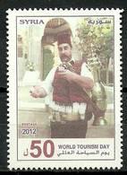 Syria 2012 Mi 2401 MNH ( ZS10 SYR2401dav106D ) - Kulturen