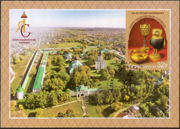 "2019-2473 Russia KM Card Maximum Canc Vladimir Museum Alexandrovskaya Sloboda:Gold: Vessel ""Owl"",Cups. Mi 2690 - 1992-.... Federación"