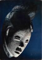 GABON L Art Gabonais Masque Bapounou Collection Particuliere 5(scan Recto-verso) MA193 - Gabon