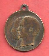 Médaille Politique , Napoléon III Et Eugénie - Mariage 1853 - Royal / Of Nobility