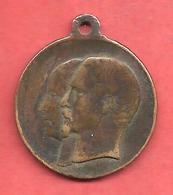 Médaille Politique , Napoléon III Et Eugénie - Mariage 1853 - Royaux / De Noblesse