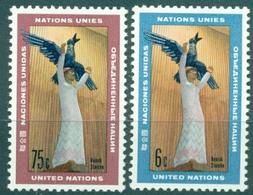 NATIONS UNIES - The Teakwood Statue By Henrick Starcke - 1968 - New-York - Siège De L'ONU