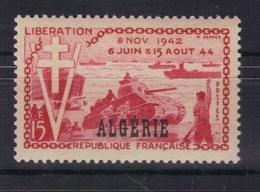 Algérie 1954 Yvert 312 Neuf** MNH (125) - Unused Stamps