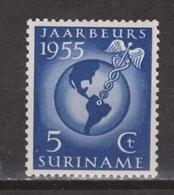 Suriname 323 MNH ; Jaarbeurs Paramaribo 1955 NOW SPECIAL SURINAME SALE - Suriname ... - 1975