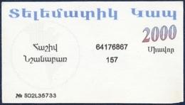 GEORGIA 2000 UNITS RECHARGE PRE-PAID PHONECARD TELEPHONE CARD TELECARTE PERFECT - Georgia