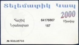 GEORGIA 2000 UNITS RECHARGE PRE-PAID PHONECARD TELEPHONE CARD TELECARTE PERFECT - Georgië