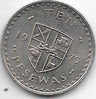 *GHANA 10 PESEWA 1975 KM 16   Xf+ - Ghana