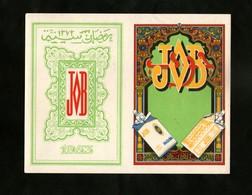 Algérie: Calendrier JOB ,Illustrateur  O. RACIM .1953  . RRR - Tabac,Cigarette. - Calendriers