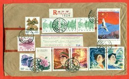 China 1989. Registered Envelope Is Really Past Mail. - Covers & Documents
