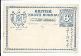 Nord-Borneo P 5 ** - 6 Ct Wappen - Nordborneo (...-1963)