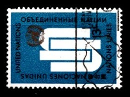 Nations Unies New-York 1969 Mi.Nr: 212 UNO Initalen Und Emblem  Oblitèré / Used / Gebruikt - New-York - Siège De L'ONU