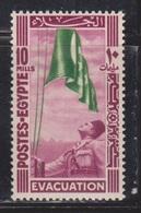 EGYPT Scott # 266 MNH - Raising Flag - Unused Stamps