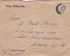 """HONG- KONG - LETTER """" VIA SIBERIA """" 1934 - Covers & Documents"""