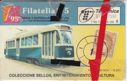 TARJETA DE UN TREN  FILATELIA'95 NUEVA Y TIRAJE 6100   (SELLO-STAMP) TRANVIA - Sellos & Monedas
