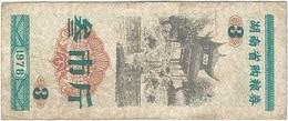 China (CUPONES) 3 Jin = 1.5 Kgs Hunan 1978 Ref 373-3 - China